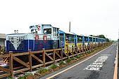 20081116溪湖糖廠2008台灣蔗糖鐵道文化節:IMG49760.JPG