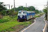 20081116溪湖糖廠2008台灣蔗糖鐵道文化節:IMG49763.JPG