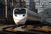 20081207樹林站南(結婚局長列車):1086次-樹林站南