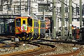 20081207樹林站南(結婚局長列車):3351A次-樹林站南