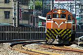20081207樹林站南(結婚局長列車):725A次-樹林站南
