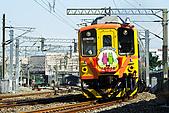 20081207樹林站南(結婚局長列車):3351次-樹林站南