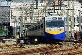 20081207樹林站南(結婚局長列車):3010次-樹林站南