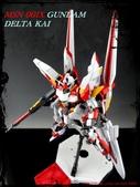 MSN-001X GUNDAM DELTA KAI:DSC06385.JPG