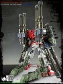 MG 重武裝鋼彈-刺蝟裝備GUNDAM HEAVYARMS:IMG_3824.JPG