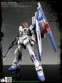 RG RX93-V GUNDAM:IMG_3769.JPG