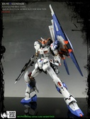 RG RX93-V GUNDAM:IMG_3801.JPG