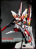 MSN-001X GUNDAM DELTA KAI:DSC06378.JPG