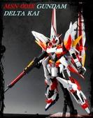 MSN-001X GUNDAM DELTA KAI:DSC06387.JPG