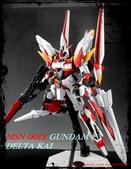 MSN-001X GUNDAM DELTA KAI:DSC06371.JPG