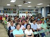 左營青工會:Tn_DSC01080.JPG