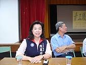 左營青工會:Tn_DSC01084.JPG