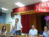 左營青工會:Tn_DSC01086.JPG