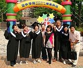 畢業典禮:Tn_DSC00097_01.JPG
