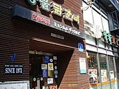 春川明洞(韓國行):Tn_DSC04002.JPG
