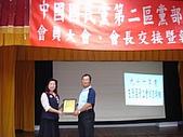 左營青工會:Tn_DSC01092.JPG