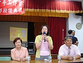 左營青工會:Tn_DSC01094.JPG