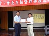 左營青工會:Tn_DSC01095.JPG