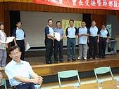 左營青工會:Tn_DSC01097.JPG