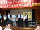 左營青工會:Tn_DSC01101.JPG