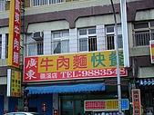 廣東牛肉麵:Tn_DSC06166