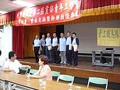 左營青工會:Tn_DSC01102.JPG