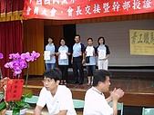 左營青工會:Tn_DSC01107.JPG