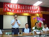 左營青工會:Tn_DSC01075.JPG