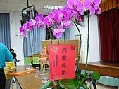 左營青工會:Tn_DSC01111.JPG