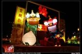 2008.02.24 台北101,桃園燈會:_MG_1733.jpg