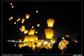 2008.02.16 平溪天燈節:IMGP3432.jpg
