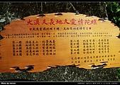 2008.09.21 幫老姊搬家既老媽桃園半日遊:IMGP0383.jpg