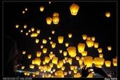 2008.02.16 平溪天燈節:IMGP3434.jpg