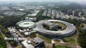 艾玩空拍4.0 (空拍專輯):20200307_國家同步輻射研究中心3