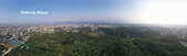 艾玩空拍4.0 (空拍專輯):20200307_十八尖山
