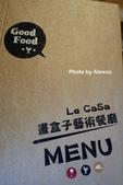 2017.07.02 竹北畫盒子藝術餐廳:P1490765.JPG