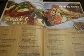 2017.07.02 竹北畫盒子藝術餐廳:P1490769.JPG