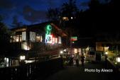 2015.12.05 紗帽山溫泉,川湯溫泉養生餐廳:P1310736.JPG
