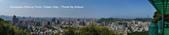 2018.09.30 仙跡岩親山步道:P1540146_stitch.jpg