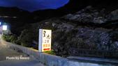 2015.12.05 紗帽山溫泉,川湯溫泉養生餐廳:P1310729.JPG
