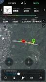 艾玩空拍2.0 (空拍專輯):精靈3限高500米抵達