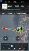 艾玩空拍2.0 (空拍專輯):精靈3飛行距離首破1000米