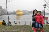 2014.01.04 基隆黃色小鴨,新北市歡樂耶誕城:P1020242.jpg