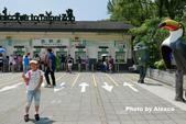 2018.06.30 台北市立動物園,福德坑環保公園滑草:L1240244.JPG