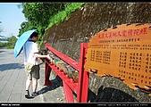 2008.09.21 幫老姊搬家既老媽桃園半日遊:IMGP0384.jpg
