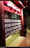 2013.01.10 大唐溫泉物語,板橋大遠百Mega city:S0995321.jpg