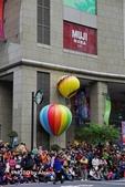 2014.12.13 新板特區OPEN小將大氣球遊行:P1150211.JPG