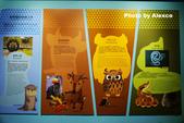 2018.06.30 台北市立動物園,福德坑環保公園滑草:L1240428.JPG