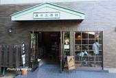 日本中部北陸立山黑部之旅.DAY5:DSCF0304.JPG