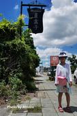 2017.07.02 竹北畫盒子藝術餐廳:P1490756.JPG